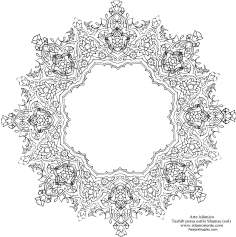 イスラム美術(ペルシアのトランジとシャムス(太陽)スタイルのタズヒーブ(Tazhib)、 絵画やミニチュアでの装飾)-18