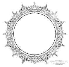 イスラム美術(ペルシアのトランジとシャムス(太陽)スタイルのタズヒーブ(Tazhib)、 絵画やミニチュアでの装飾)-21
