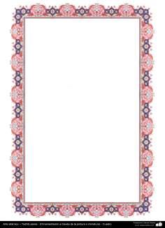 イスラム美術 - ペルシアのタズヒーブ(Tazhib)、彩飾枠の縁 - 絵画やミニチュアによる装飾) - 72