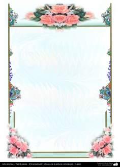 Arte islámico – Tazhib persa - (Ornamentación a través de la pintura o miniatura) - Cuadro -62