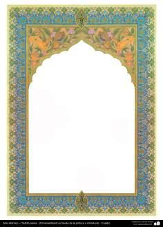 イスラム美術 - ペルシアのタズヒーブ(Tazhib) - 縁 - 絵画やミニチュアによる装飾) - 65