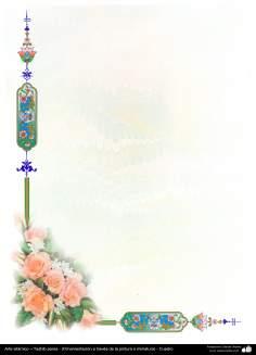 Arte Islâmica - Tazhib persa estilo Shams (sol) - Ornamentação das paginas e textos valiosos - 51