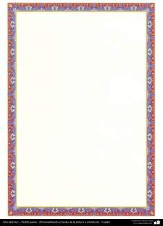 Arte islámico – Tazhib - cuadro (61)