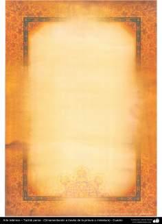 Исламское искусство - Персидский тезхип - Кадр - 57