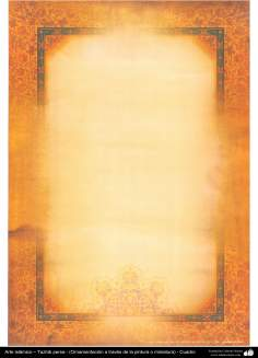 Art islamique - Dorure persane -cadre  - Marge - 57