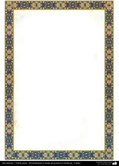 اسلامی ہنر - فن تذہیب سے فریم اور حاشیہ کی سجاوٹ اور ڈیزاین - ۵۹