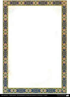 Arte islámico – Tazhib persa - cuadro (59)