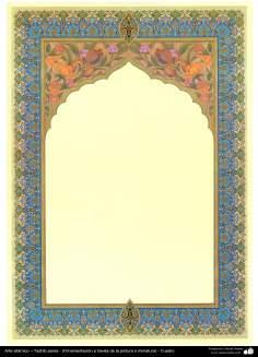 イスラム美術 - ペルシャのタズヒーブ(Tazhib)の彩飾枠の縁 - 60