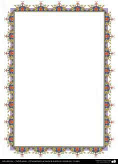 اسلامی ہنر - فن تذہیب سے فریم اور حاشیہ کی سجاوٹ - ۶۱