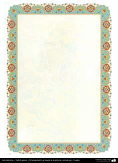 اسلامی ہنر - فن تذہیب سے فریم اور حاشیہ کی سجاوٹ - ۶۲