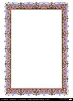 イスラム美術 - ペルシャのタズヒーブ(Tazhib)の彩飾枠の縁 - 絵画やミニチュアでの装飾 - 64