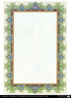 اسلامی ہنر - فن تذہیب سے فریم اور حاشیہ کی سجاوٹ - ۶۵