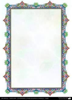 イスラム美術 - ペルシャのタズヒーブ(Tazhib)の彩飾枠の縁 - 絵画やミニチュアでの装飾 - 106