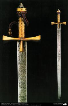 وسایل کهن جنگی و تزئینی - شمشیر تزئین شده با خوشنویسی و جزئیات ریز - سودان - 1312