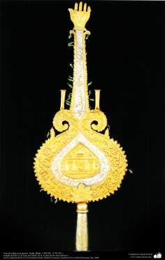 Art islamique. Ferronnerie artistique, l'Inde, Bidar. HL 1,209. (1 795 ap. JC)