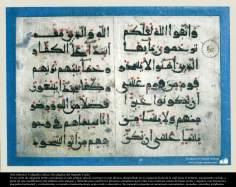 Arte islámico- Caligrafía cúfica; Dos páginas del Sagrado Corán -1
