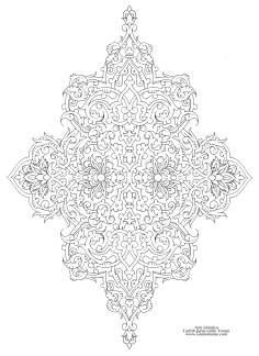 イスラム美術(コーランなどの貴重な書物でのペルシアのトランジとシャムス(太陽)スタイルのタズヒーブ(Tazhib)- 43