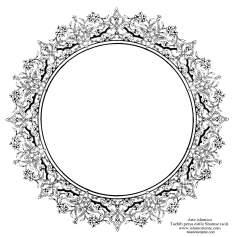 Islamic Art - Tazhib shamse style (sun)