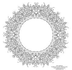 """اسلامی ہنر - فن تذہیب میں """"ترنج و شمس"""" (سورج) کی اسٹائل، قیمتی صفحات اور عبارات کی سجاوٹ کے لیے - ۳۶"""