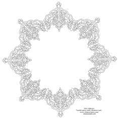Islamic art - Persian Tazhib , Shamse style (sun) -19