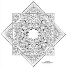 イスラム美術(コーランなどの貴重な書物でのペルシアのトランジとシャムス(太陽)スタイルのタズヒーブ(Tazhib)- 22