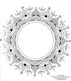 Art islamique. Tazhib style persan shamse (soleil) -23