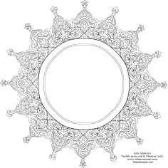 Art islamique - dorure persane,style : Toranj  et Shamse  -utilisé pour décorer des pages et des textes de valeur tels que le Coran -le soleil-26