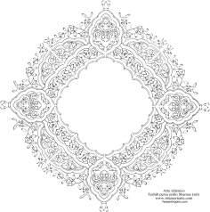 Art islamique - dorure persane style : Toranj  et Shamse  - décoration par la peinture ou la miniature-28