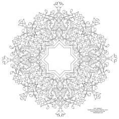 Art islamique - dorure persane style : Toranj  et Shamse  -30