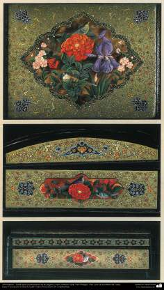 """Islamic Art - Persian Tazhib , style """"Gol-o Morgh"""" flower and poultry (ornamentation of the cover of the Quran) -16"""