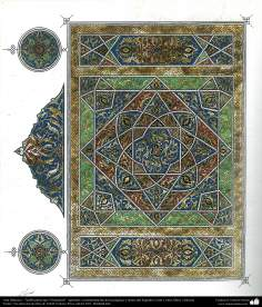 """Islamic Art - Persian Tahzib type """"Goshaiesh"""" -openning-; (ornamentation of valuable pages and text like the Holy Quran) - 48"""
