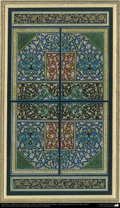 """Islamic Art - Persian Tahzib type """"Goshaiesh"""" -openning-; (ornamentation of valuable pages and text like the Holy Quran) - 42"""