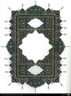 """Islamic Art - Persian Tahzib type """"Goshaiesh"""" -openning-; (ornamentation of valuable pages and text like the Holy Quran) - 33"""