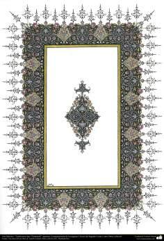 Arte islamica-Tazhib(Indoratura) persiana lo stile Goshaiesh-Ornamentale e calligrafico-9