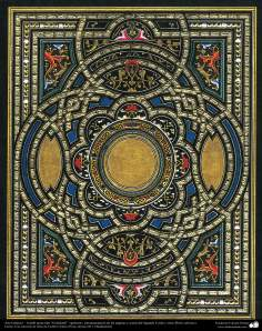 """Islamic Art - Persian Tazhib type """"Ghoshaiesh"""" - opening - (ornamentation and pages of valuable texts) - 4"""