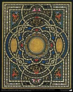 """الفن الإسلامي - تذهیب الفارسي الأسلوب """"گشایش"""" الافتتاح؛ (زینت للصفحات والنص مع القيمة) - 4"""