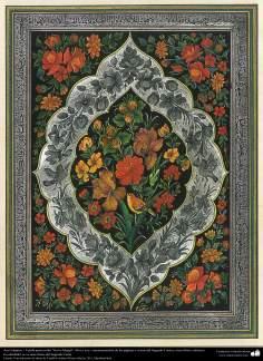 "Arte Islámico-Tazhib persa estilo ""Gol-o Morgh"" -Flor y ave- 21"