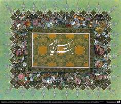 "Islamic Art - Tazhib Persian style ""Gol-o Morgh"" - flower and bird - and calligraphy of Bismillah - 2"