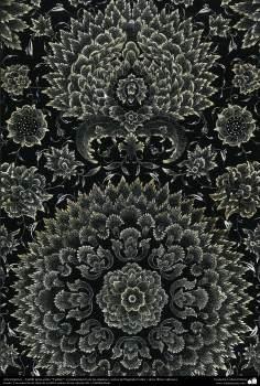 """Arte Islámico - Tazhib persa estilo """"Tasheir""""; (ornamentación de las páginas y textos del Sagrado Corán y otros libros valiosos) - 64"""