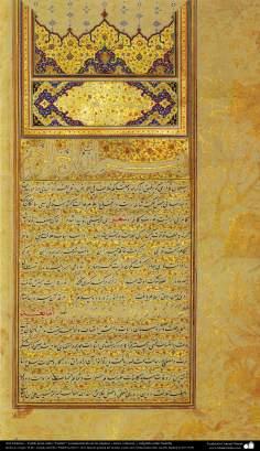 """Arte Islámico - Tazhib persa estilo """"Tasheir"""" -(ornamentación de las páginas y textos valiosos), y caligrafía estilo Nastaliq - 27"""