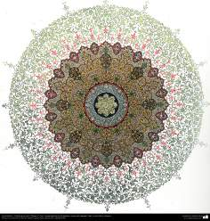 Art islamique - Tazhib Shams-e de style -Sol- (ornementation et pages précieuses de texte)