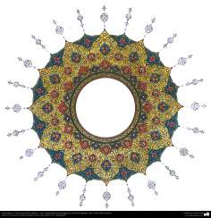 Islamic Art - Persian Tazhib -Sol- Shams-e style (ornamentation and valuable pages of text).