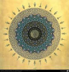 """Islamische Kunst - Tazhib Persisches Stil, Shams (Sonne); Verzierungen von Texten und Seiten - 16 - Tazhib, """"Toranj"""" und """"Shamse"""" Stile (Mandala)"""