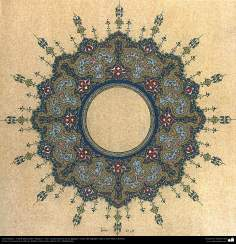 Islamic Art - Persian Tazhib -Sol- Shams-e style (ornamentation and pages of valuable  text).