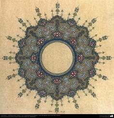 Art islamique. Tazhib Persique Shams-e, le style Sun (ornementation et précieuses pages de textes)