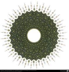 Art islamique. Shams-e de style -Sol- Tazhib (ornementation et précieuses pages de texte)