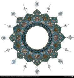 """Arte Islámico - Tazhib persa estilo """"Shams-e"""" -Sol-; (ornamentación de las páginas y textos valiosos)"""