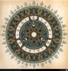 Arte Islámico- Tazhib persa estilo Shams-e -Sol- (ornamentación de las páginas y textos valiosos)