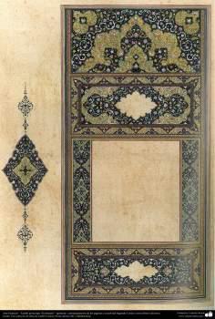 """Arte Islámico - Tazhib persa tipo """"Goshaiesh"""" -apertura- 51"""