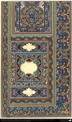 """Arte Islámico - Tazhib persa tipo """"Goshaiesh"""" -apertura-; (ornamentación de las páginas y textos valiosos) - 50"""